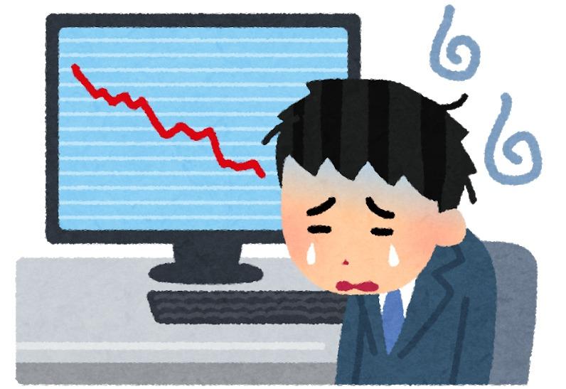 株価が下落して落胆する男性のイラスト