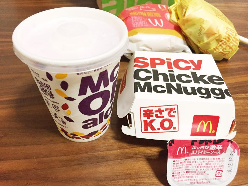 マックの期間限定商品、スパイシーチキンナゲットと紫芋シェイク