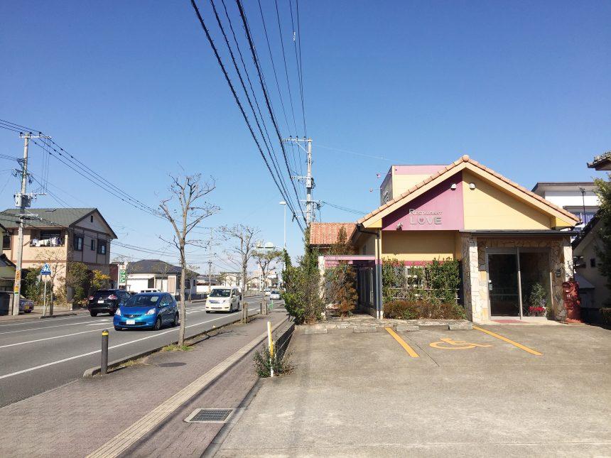 宮崎市の大盛りレストランLOVEの店舗外観