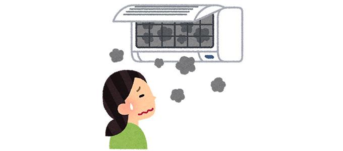 エアコンの中を見ると汚れまみれでテンションダダ下がりの女性のイラスト