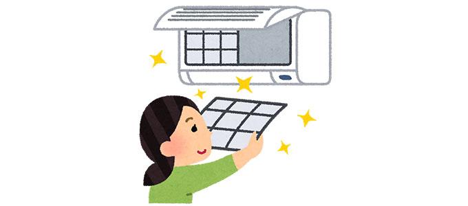 ピカピカのエアコンフィルターを手にとる女性のイラスト