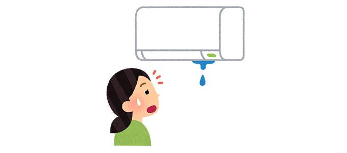 エアコンが故障し、水漏れしているイラスト