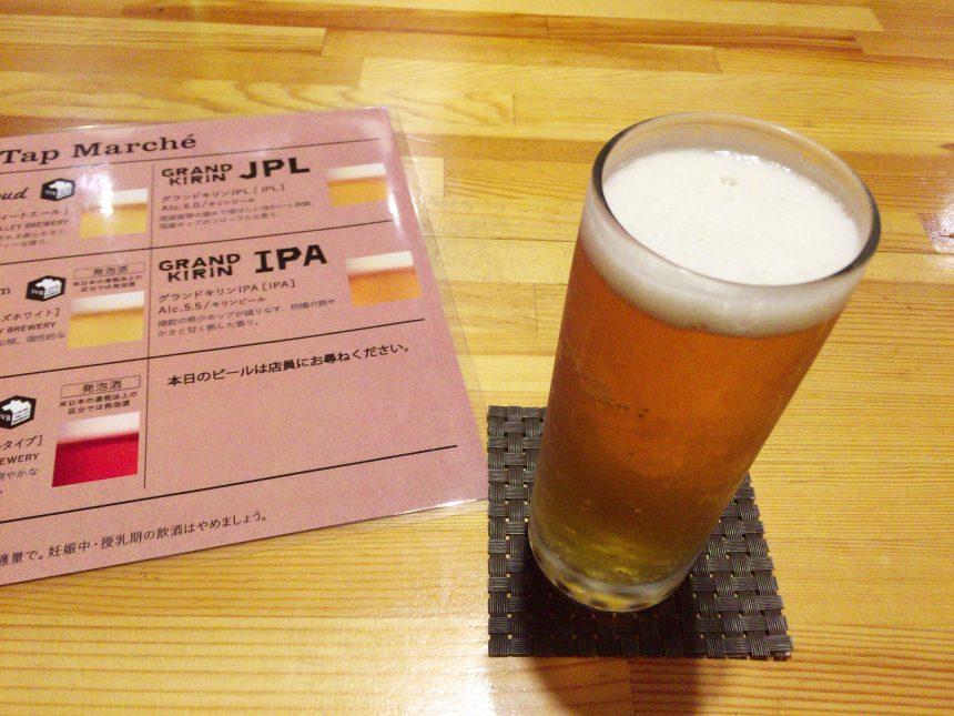 タップマルシェで注文したビール