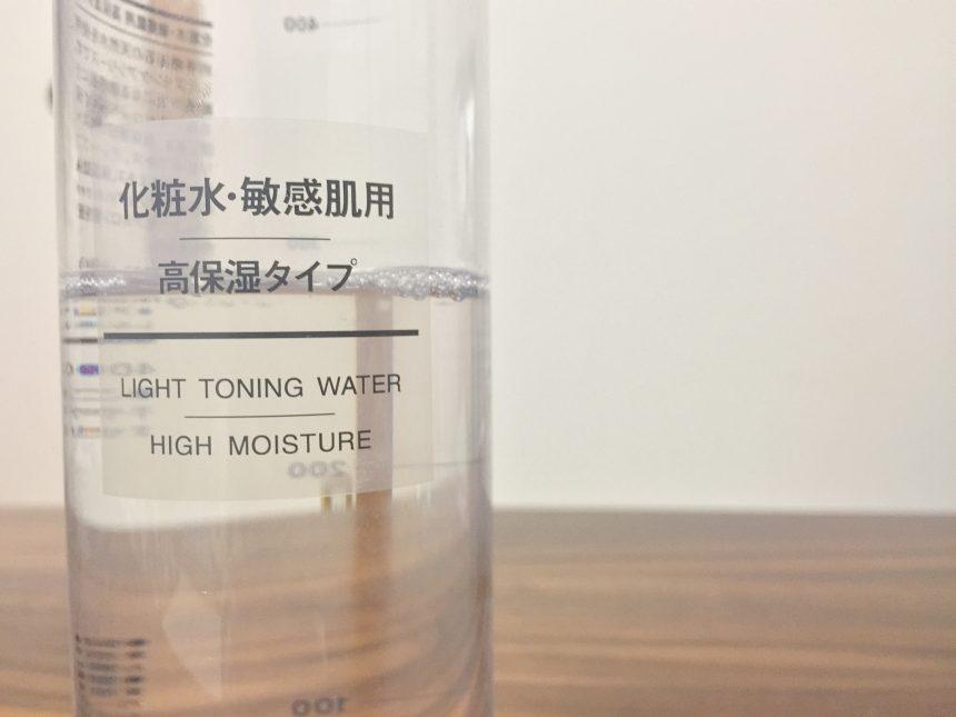 無印、敏感肌用候補質タイプ化粧水のラベル