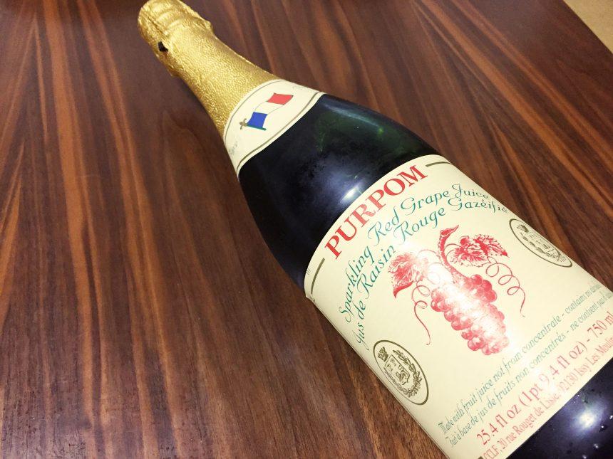 ノンアルコール赤シャンパンの代用にできるピュアポム