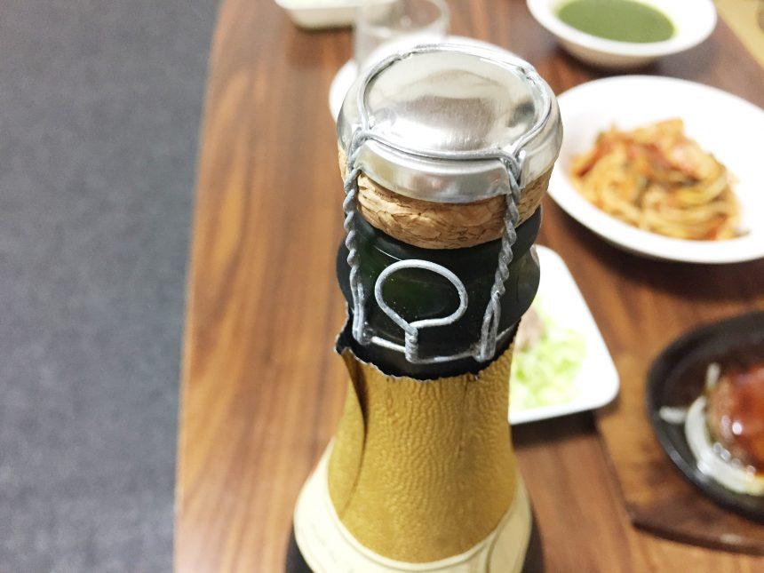 スパークリングワインのようなコルク栓のピュアポム