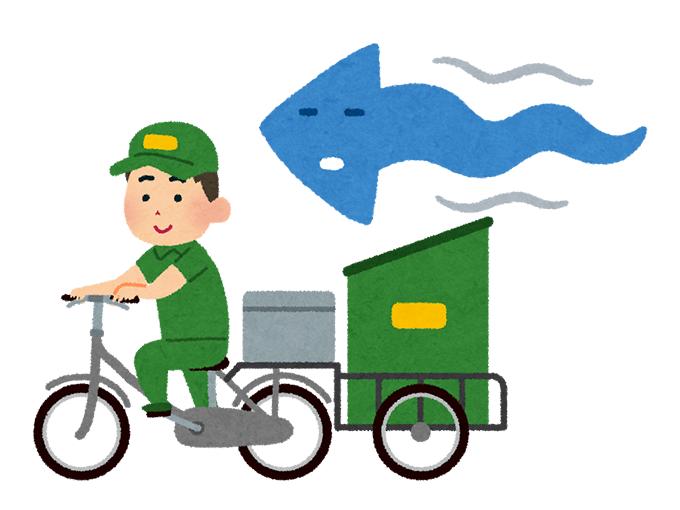 自転車の宅配業者と遅くやる気のなさそうな矢印のイラスト