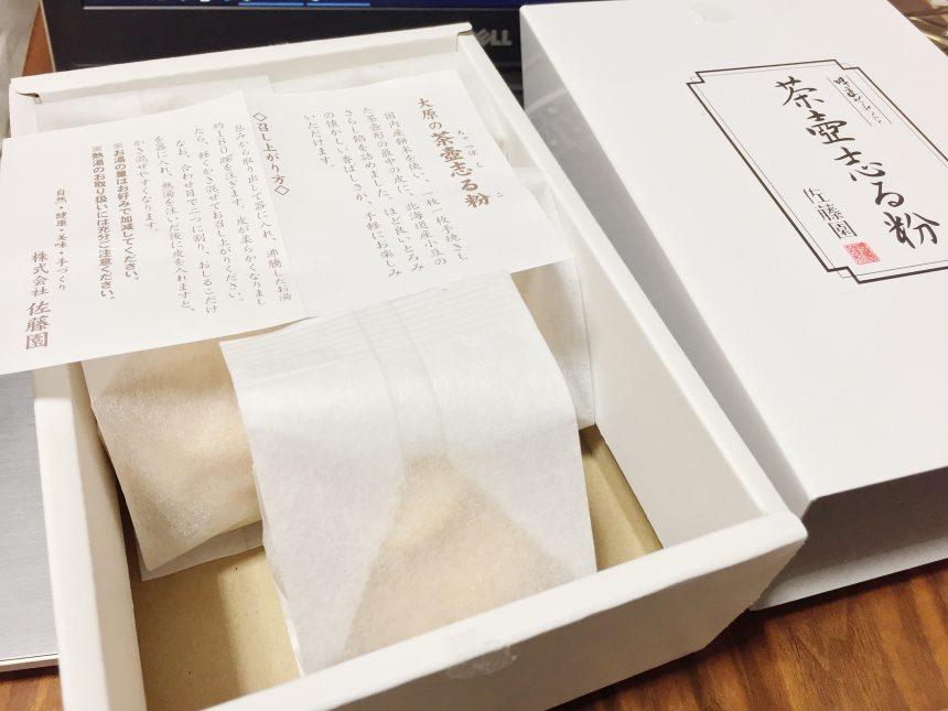 静岡・お茶の里大原の茶壺志る粉(懐中しるこ)の箱を開けた中身