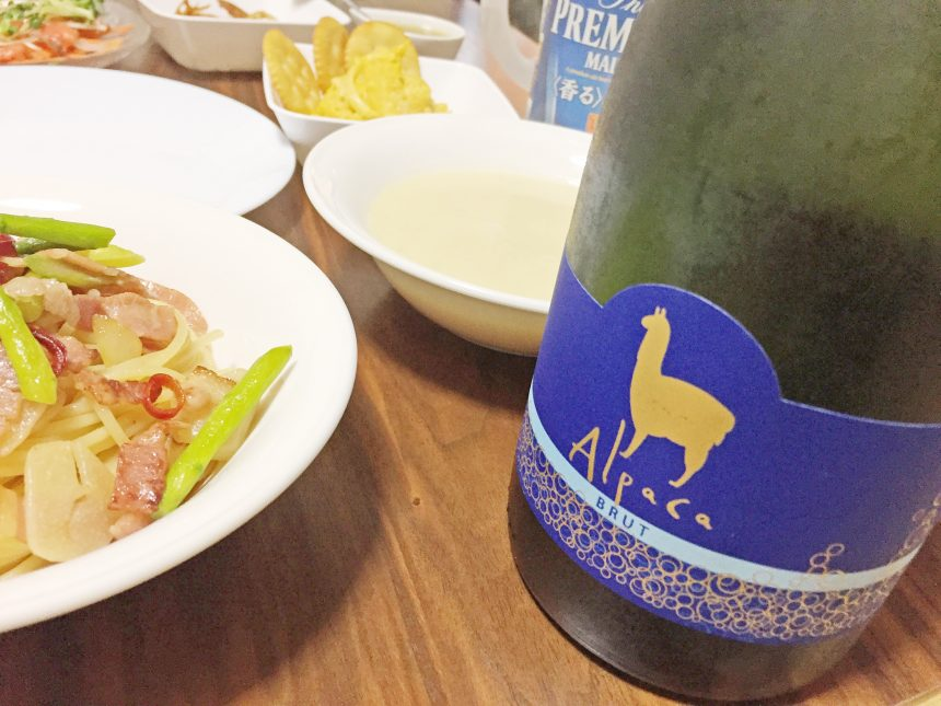 Alpacaスパークリングワイのボトル