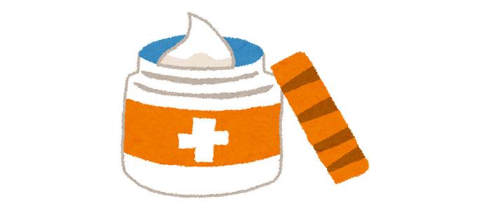 病院の塗り薬イラスト