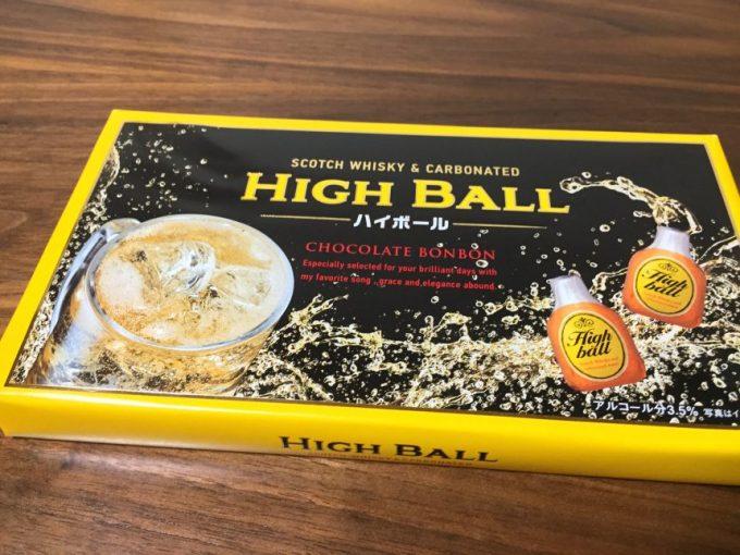 ハイボールチョコレートのパッケージ
