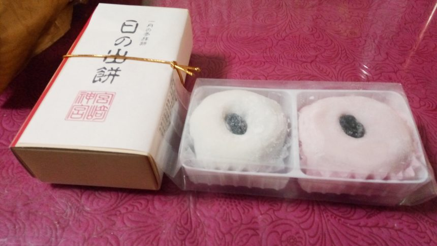 宮崎神宮でお正月に買える「日の出餅」