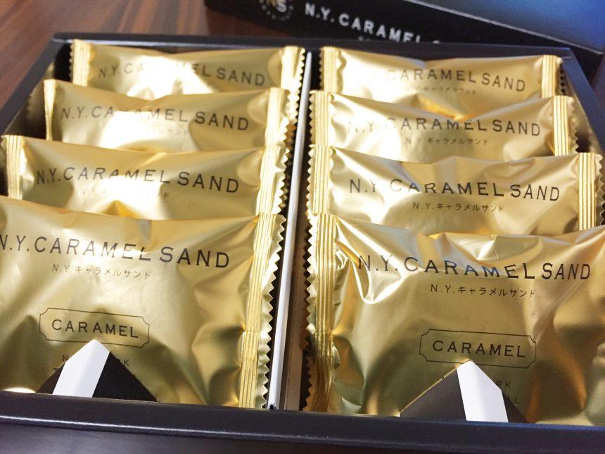 箱を開けると並んだ金色のNYキャラメルサンドの個包装