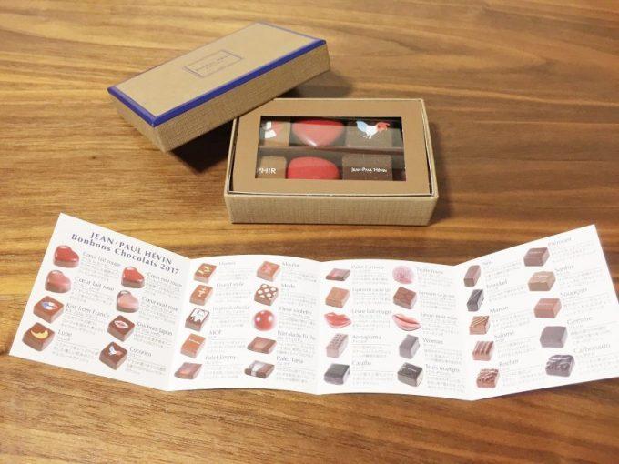 ジャンポールエヴァンのチョコレートと種類