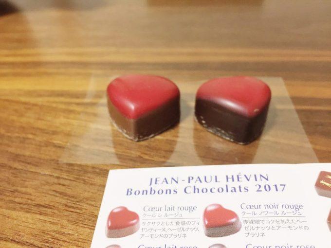 ハートの形のチョコレート