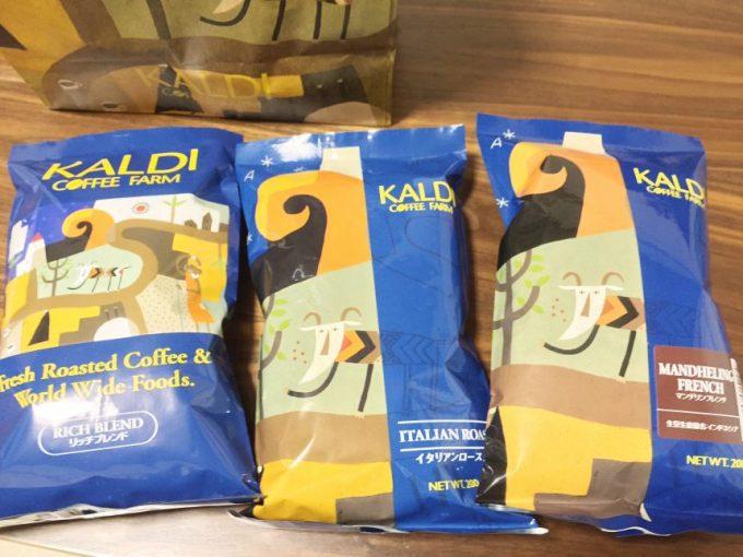 カルディコーヒーファームの袋入りコーヒー(豆)
