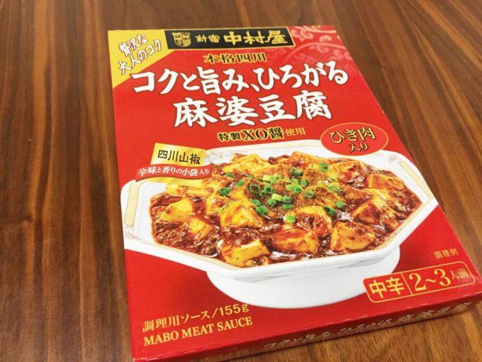 中村屋、コクと旨み、ひろがる麻婆豆腐