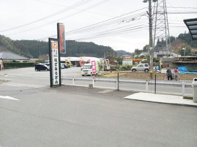 なごみうどんの前にある、地場産品を売っているお店