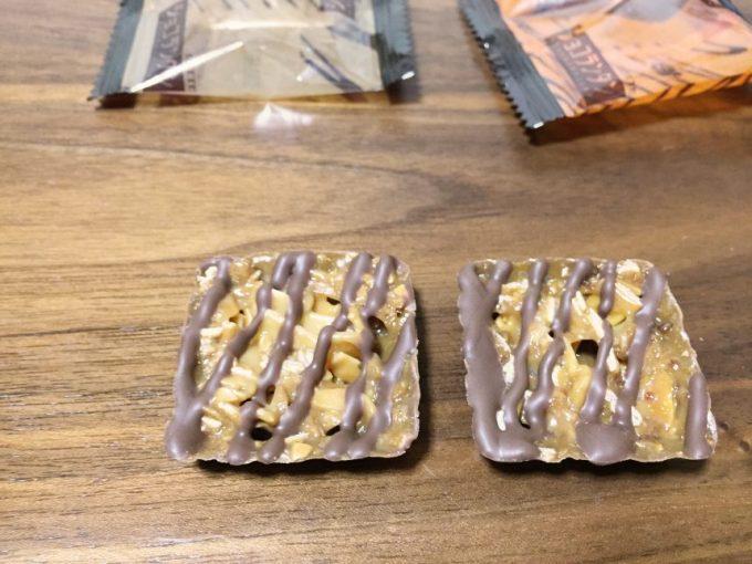 ショコランタンオレンジの本体