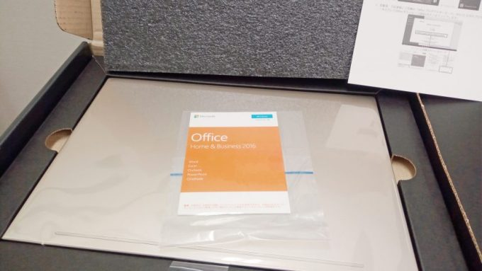 箱を開けた状態。本体とオフィスのコード同梱