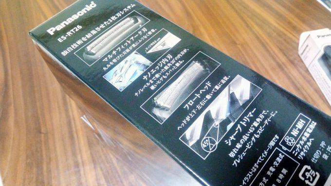 Panasonic,ES-RT26の箱に書いてある商品説明