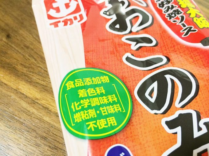 イカリ、おこのみ家、お好み焼きソースパッケージ。食品手化物(着色料・化学調味料・増粘剤・甘味料)不使用と書かれている。