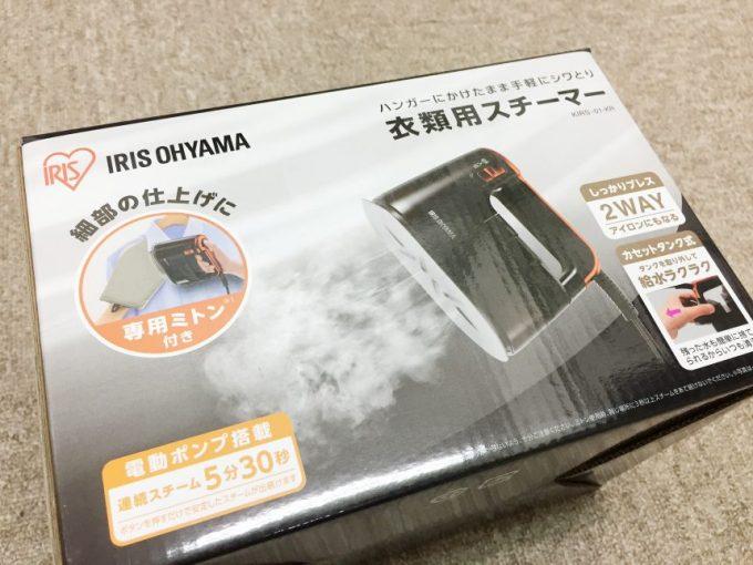 箱に書かれた、蒸気が噴出しているイラスト