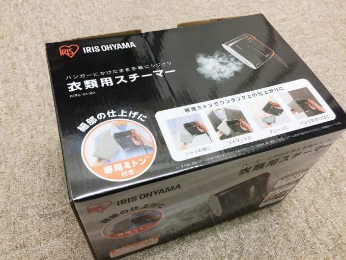 アイリスオーヤマ、衣類スチーマー(KIRS-01-KR)の箱
