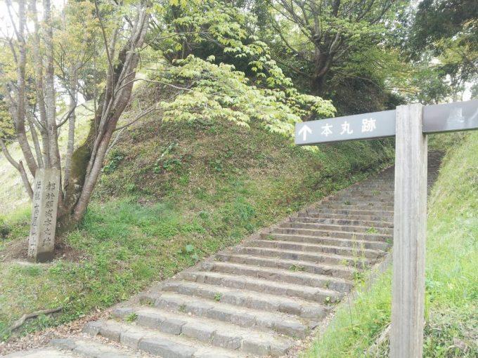 都於郡城跡へ続く階段