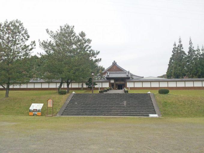 宮崎市佐土原歴史資料館の建物。
