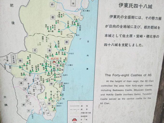 伊東市がおさめた48城の看板地図