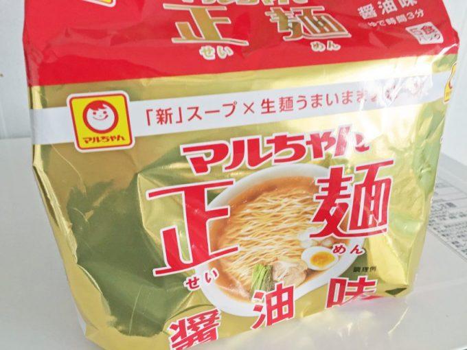 マルちゃん正麺醤油味の袋パック