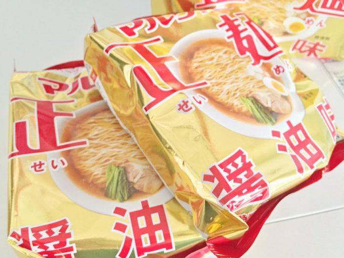 マルちゃん正麺醤油味の個別袋パック