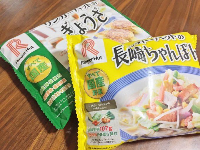 長崎ちゃんぽんリンガーハットの冷凍食品(冷凍ちゃんぽんとぎょうざ)