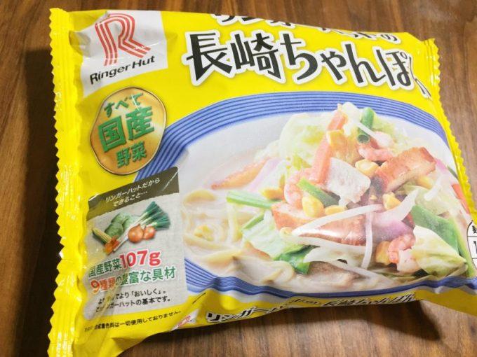 長崎ちゃんぽん冷凍食品パッケージ