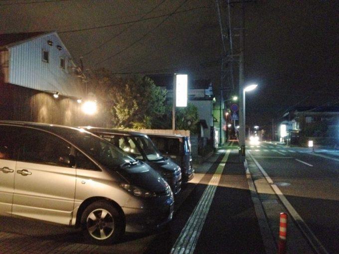 林太郎の前の道路。住宅街で静か