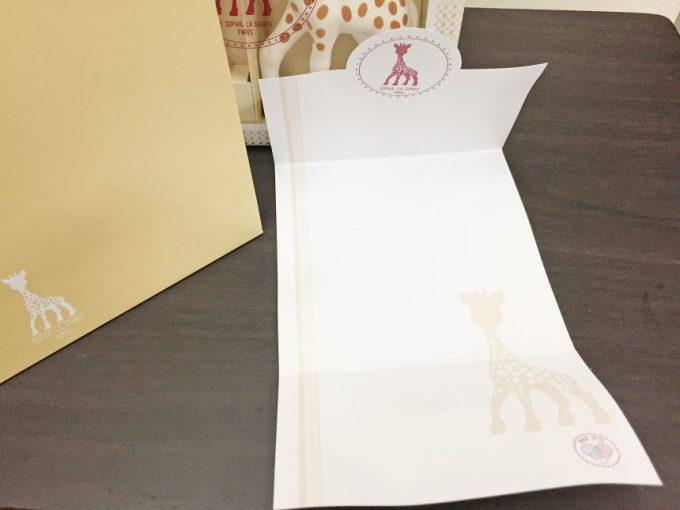 メッセージカード。中にキリンのソフィーのイラスト