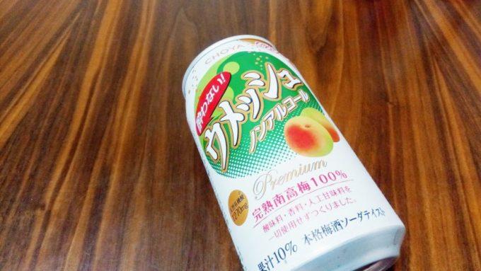 チョーヤウメッシュノンアルコールの缶
