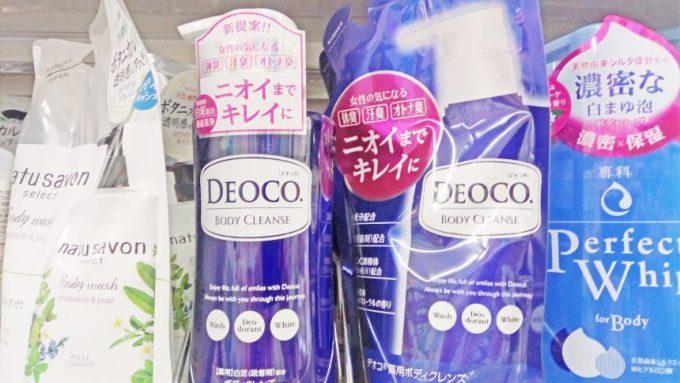 ロート製薬薬用ボディクレンズ、DEOCO(デオコ)のポンプ式本体と詰め替え用。