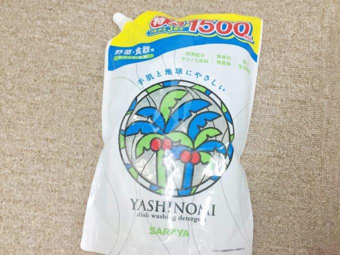 ヤシノミ洗剤大容量詰め替え