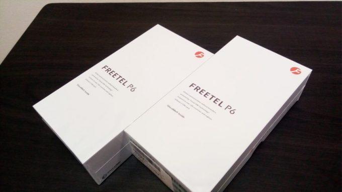 freetel P6本体2つ