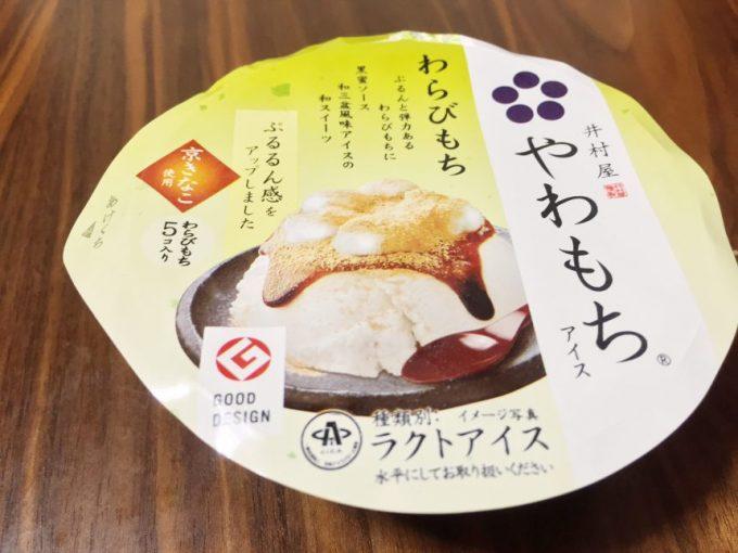井村屋やわもちアイスカップ(わらびもち)