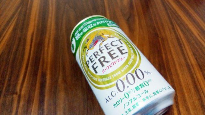 キリンパーフェクトフリー、ノンアルコールビール(グルテンフリー)