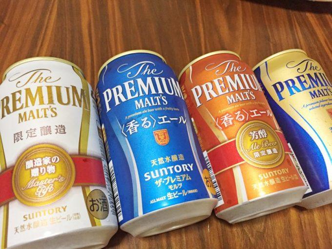 2018年のプレミアムモルツ、期間限定エールビール