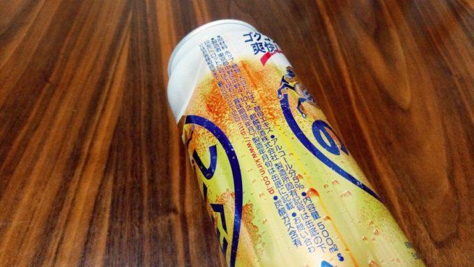 キリンのどごし生の缶に書かれた原材料表示