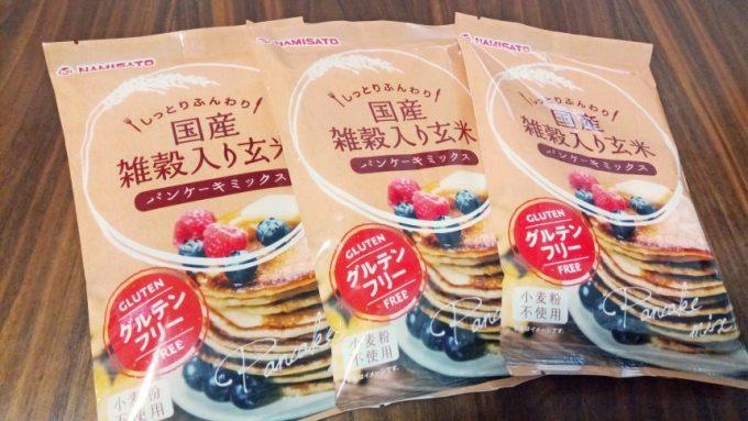 国産雑穀入り玄米パンケーキ(グルテンフリー)