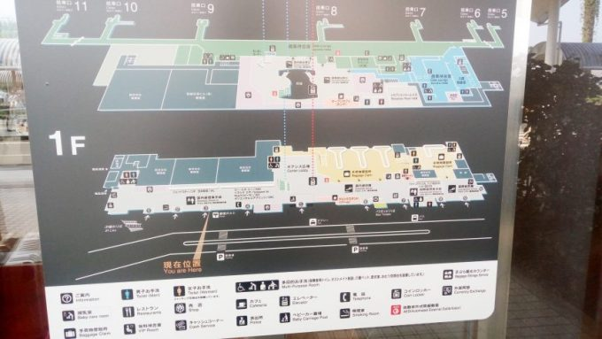 宮崎空港(KMI)の空港内案内マップ
