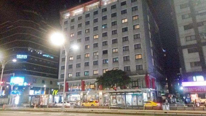 レオフーホテル(六福客棧)外観