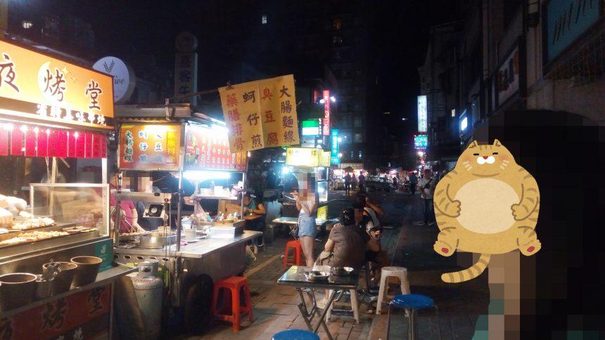 にぎわう雙城街夜市
