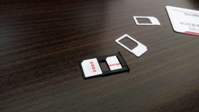 カードサイズのSIMから切り離しSIMトレイに入れた状態